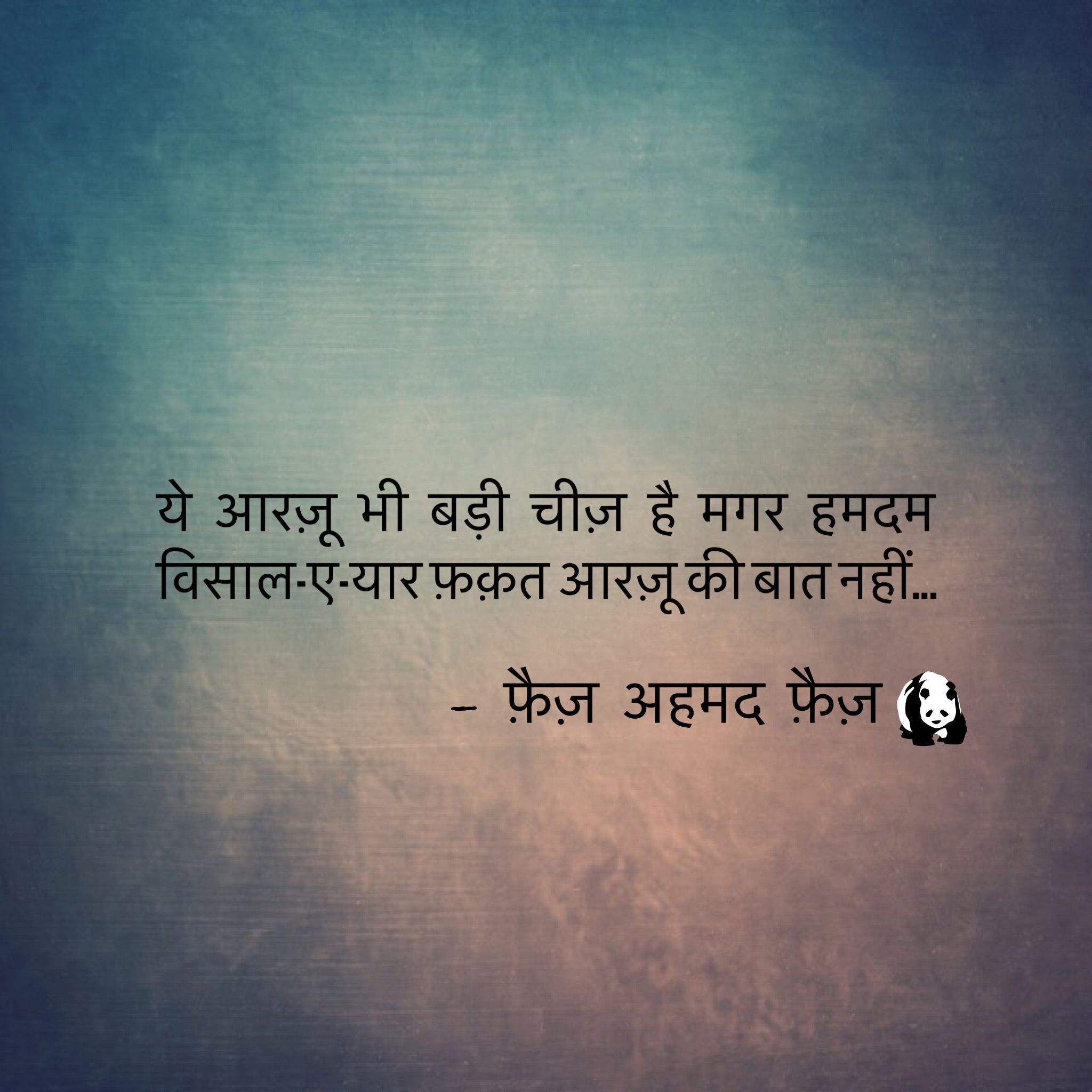 Infinity Love Quotes Pinmeri Awaargi On Love Shayri  Pinterest  Hindi Quotes And