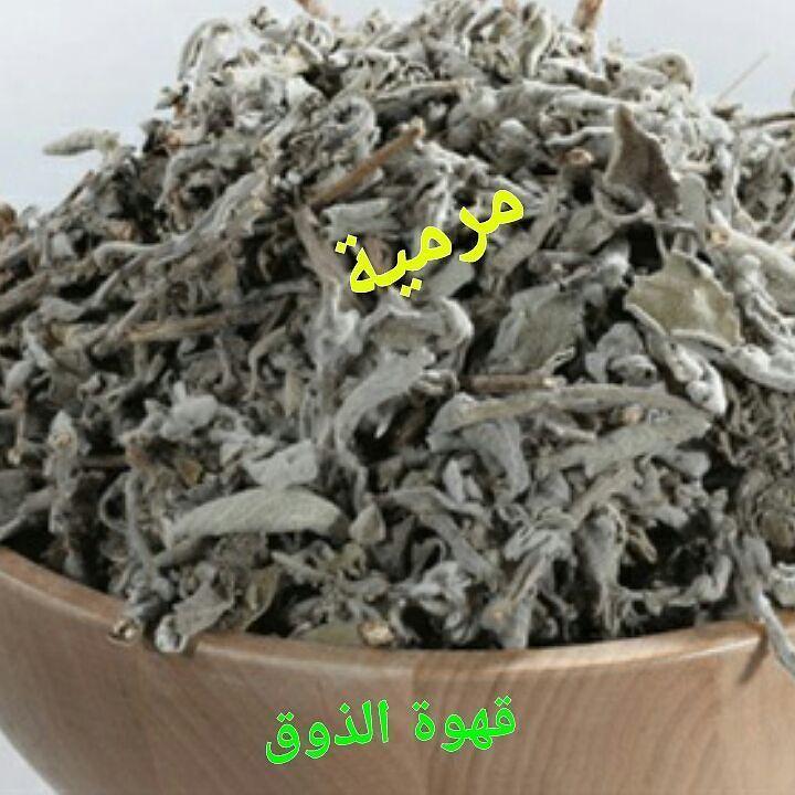 كيفية إعداد الشاي المغربي Candle Jars Jar Tea