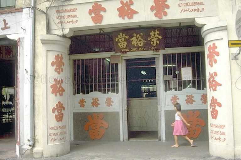Shophouses Along Tanjong Pagar Road With Images Singapore Photos Singapore Expat Singapore