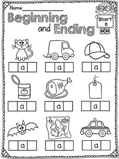 Beginning and ending sounds practice with short a words ...