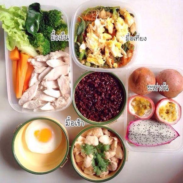 Clean Food Delivery Pantip