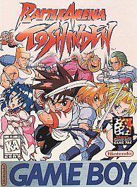Battle Arena Toshinden Original Nintendo Game Boy 1996 Fighting action