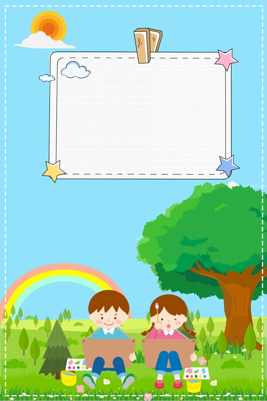 Admissions Poster Kindergarten Green Cartoon Cartoon Trees Admissions Poster Kids Background