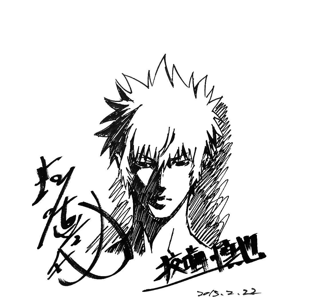 08.16 Happy Birthday to Kogami Shinya!