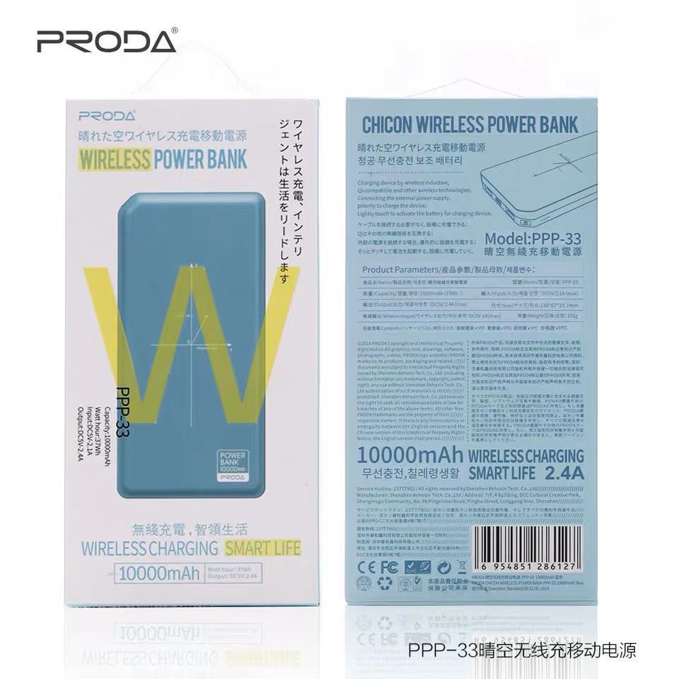PRODA Wireless Power Bank Chicon 10000 mAh PPP-33