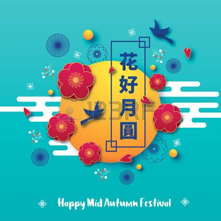Happy mid autumn festival greeting card poster pinterest happy mid autumn festival greeting card stock vector m4hsunfo