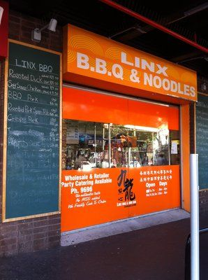 Linx Bbq Noodles Find Chinese Restaurants Melbourne Best Chinese Takeaway Melbourne Chinese Restaurants Me Chinese Restaurant Party Catering Melbourne
