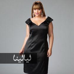 فساتين سهرة باللون الأسود للجسم الممتلئ موقع ليالينا Little Black Dress Dresses Cocktail Dress