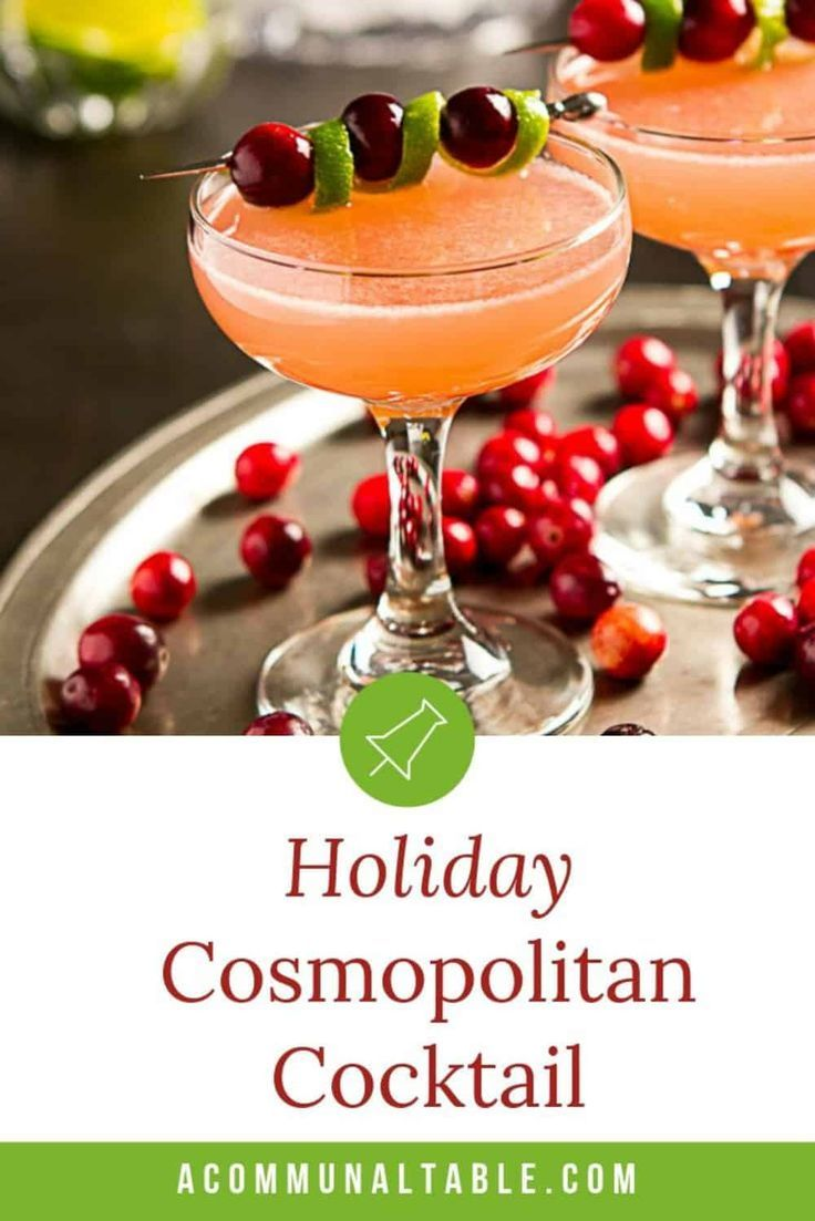 The Ruby Red Cosmopolitan Cocktail | A Communal Table -   17 holiday Cocktails vodka ideas