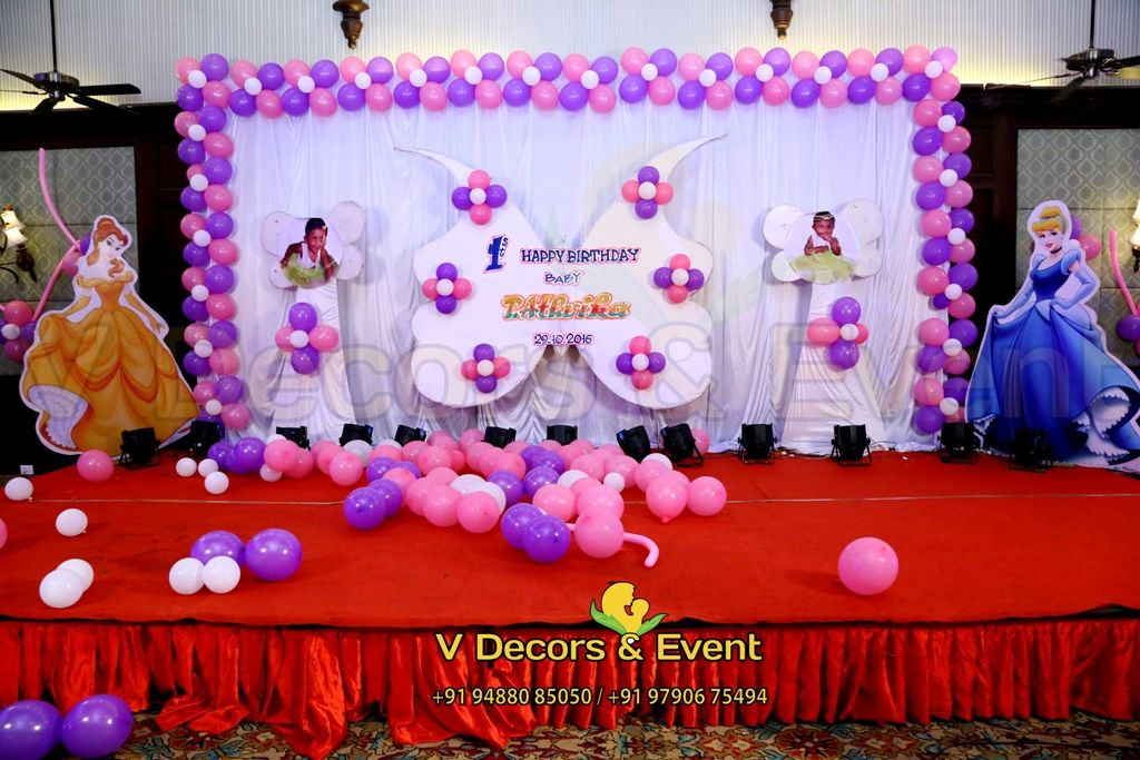 Pin By Wedding Decorators On Engagement Decorations In Chennai In