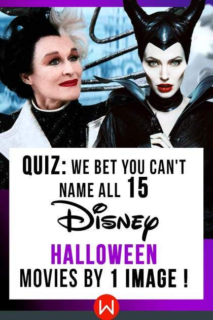 Quiz: We Bet You Can't Name All 15 Disney Halloween Movies By 1 Image!