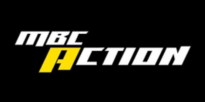 تردد Mbc Action الجديد 2021 علي النايل سات ميكساتك In 2021 Tech Company Logos Company Logo Logos