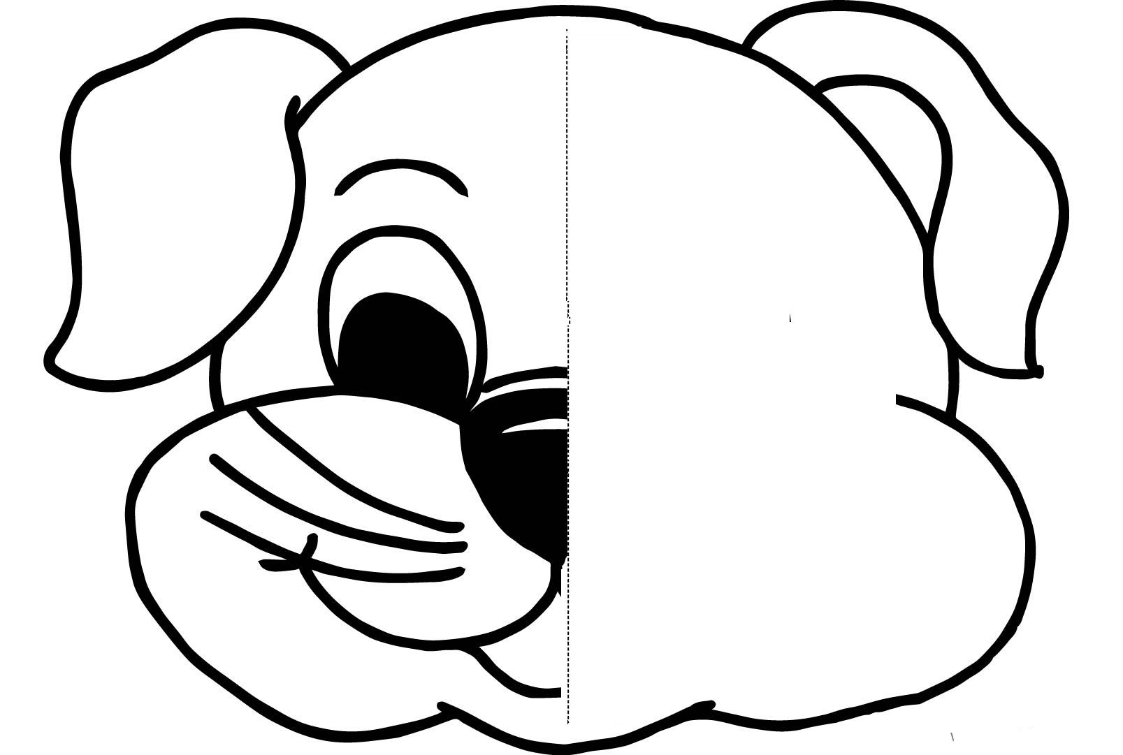 Dog Symmetry Activity Coloring Pages
