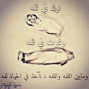 Instagram Photo By Sohair77 اللهم احسن عاقبتنا في الامور كلها وارزقنا حسن الخاتمة