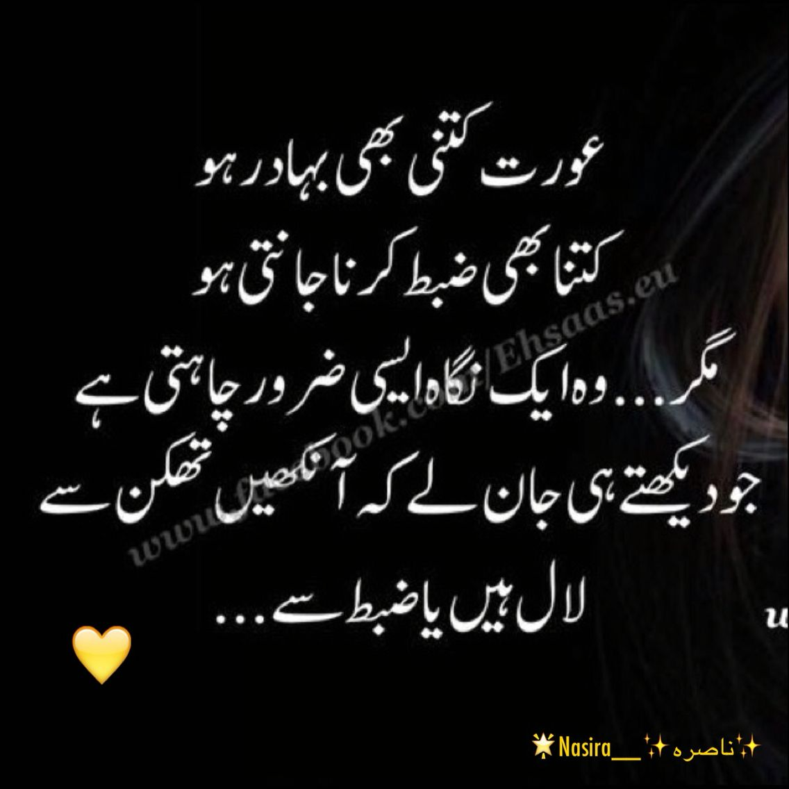 Pin by Nasira Ahmad on An URDU POETRY & quotes | Poetry ...