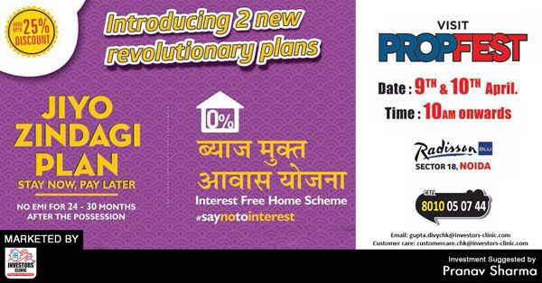 Introducing 2 New Revolutionary Plans Jiyo Zindagi Plan And Interest Free Home Scheme Avail Both The Schemes On Propertie How To Plan Revolutionaries 10 Things