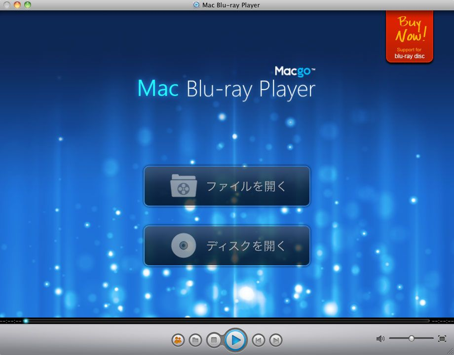 Mac Blu-ray Player ついにMacでBlue-ray DVDが再生できるのか!? 製品 - free spreadsheet software for macbook pro