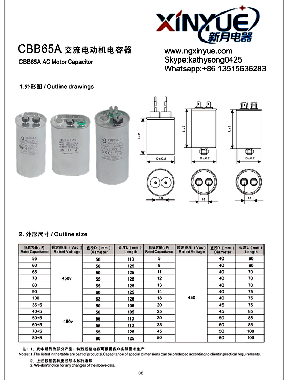 Ac Alumina Can Motor Run Capacitor Factory Whatsapp 86 13515636283 Capacitor Outline Drawings Motor