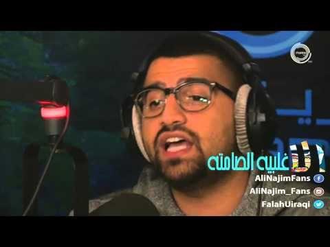 علي نجم معقول قلبك ينسى الاغلبيه الصامته 03 02 2016 Youtube Places To Visit