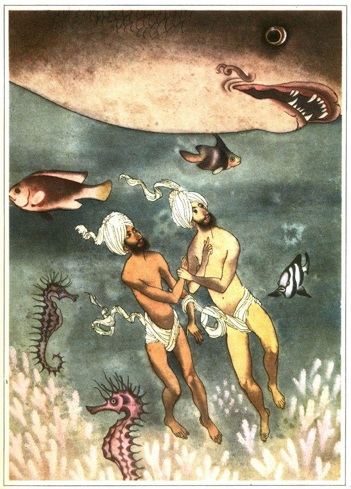 Jiri Trnka -  Arabian Nights - Czech Illustrator Puppet Maker
