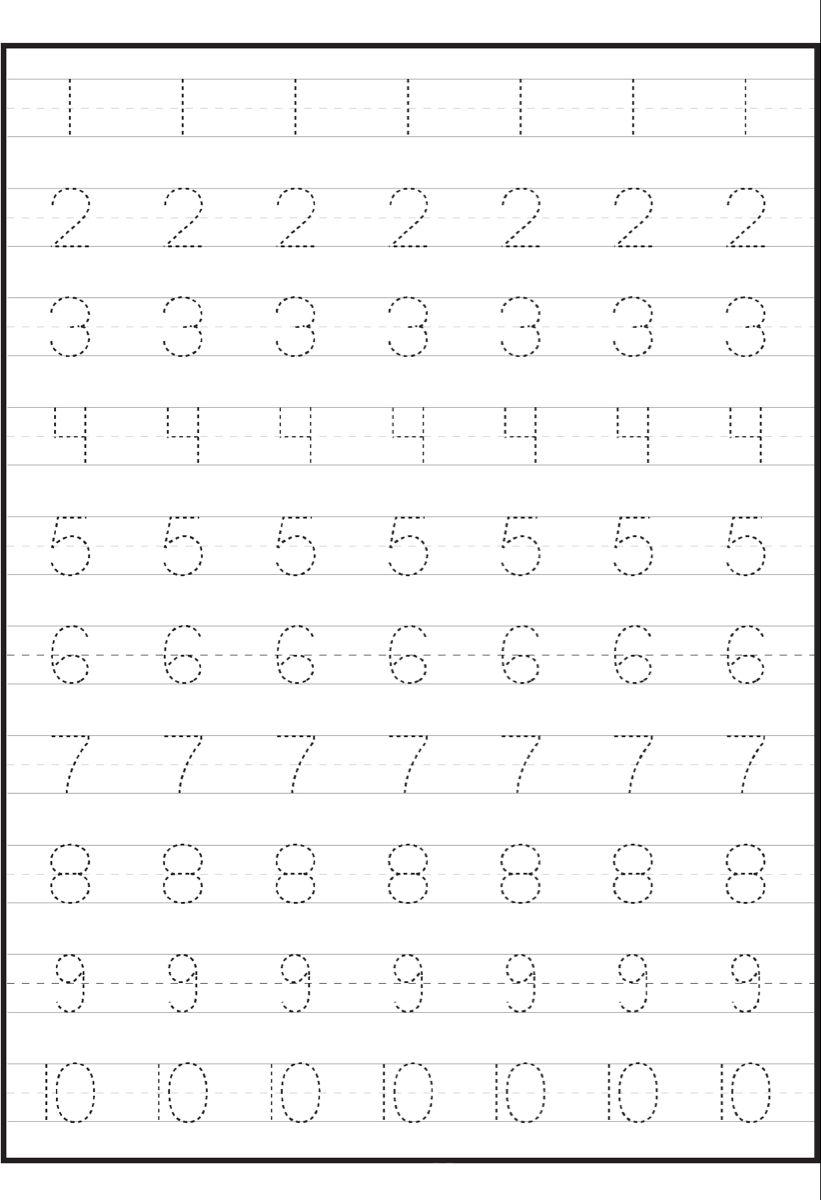 Preschool Tracing Worksheets Best Coloring Pages For Kids Tracing Worksheets Preschool Free Preschool Worksheets Preschool Tracing [ 1200 x 821 Pixel ]
