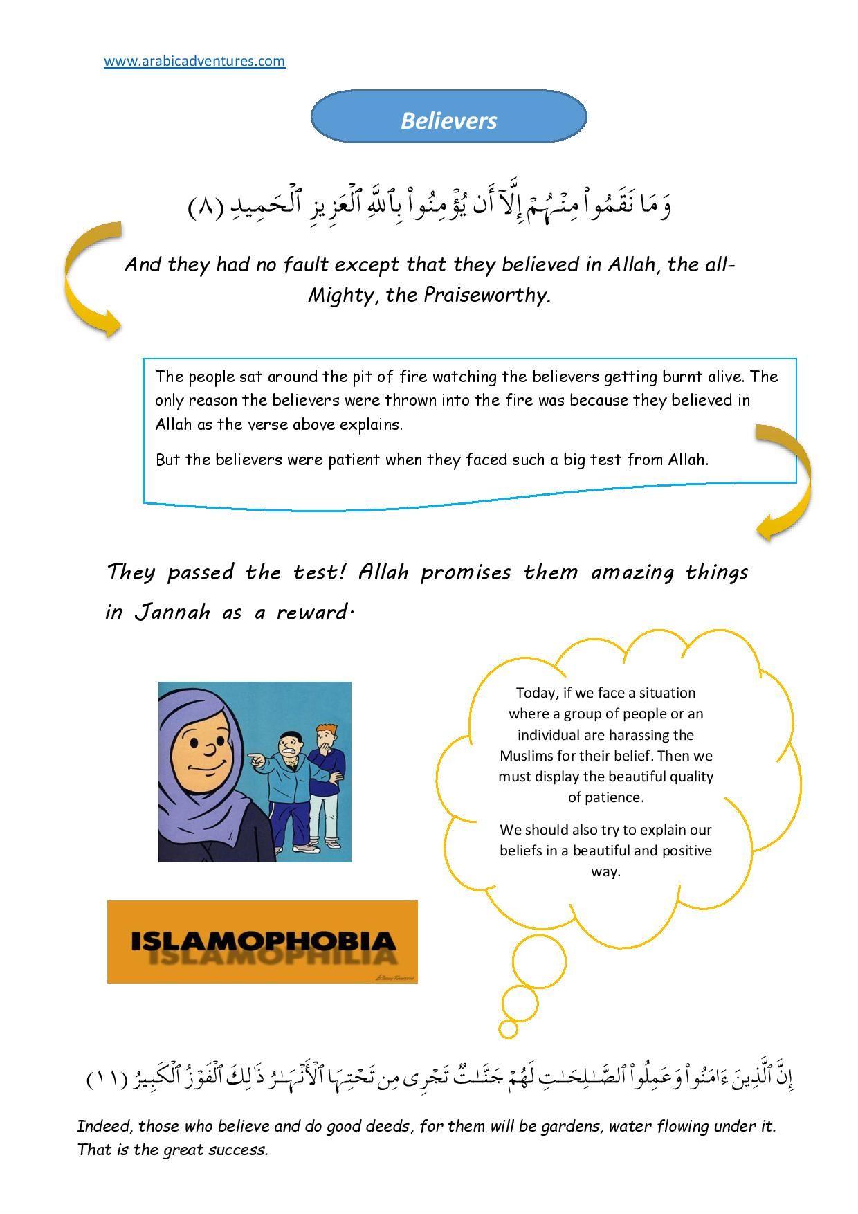 Surah al-Burooj hand out 2 free pdf at www arabicadventures