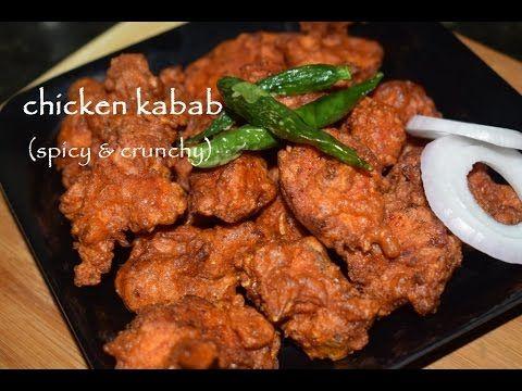 Nice chicken kabab recipe in kannadaquick spicy chicken kabab nice chicken kabab recipe in kannadaquick spicy chicken kabab recipechicken starter forumfinder Gallery