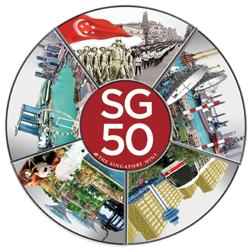 The Singapore Mint's SG50 Collection! SG50 PUZZLE