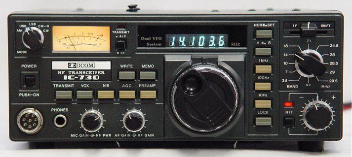 Pin Op Ham Radio