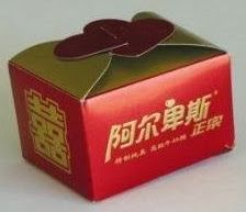 MENTŐÖTLET - kreáció, újrahasznosítás: Szívekkel záródó dobozka
