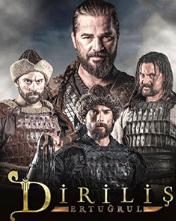 Overview Of Turkish History Presentation Resurrection Ertugrul Turkish Film Islamic World Beautiful Series