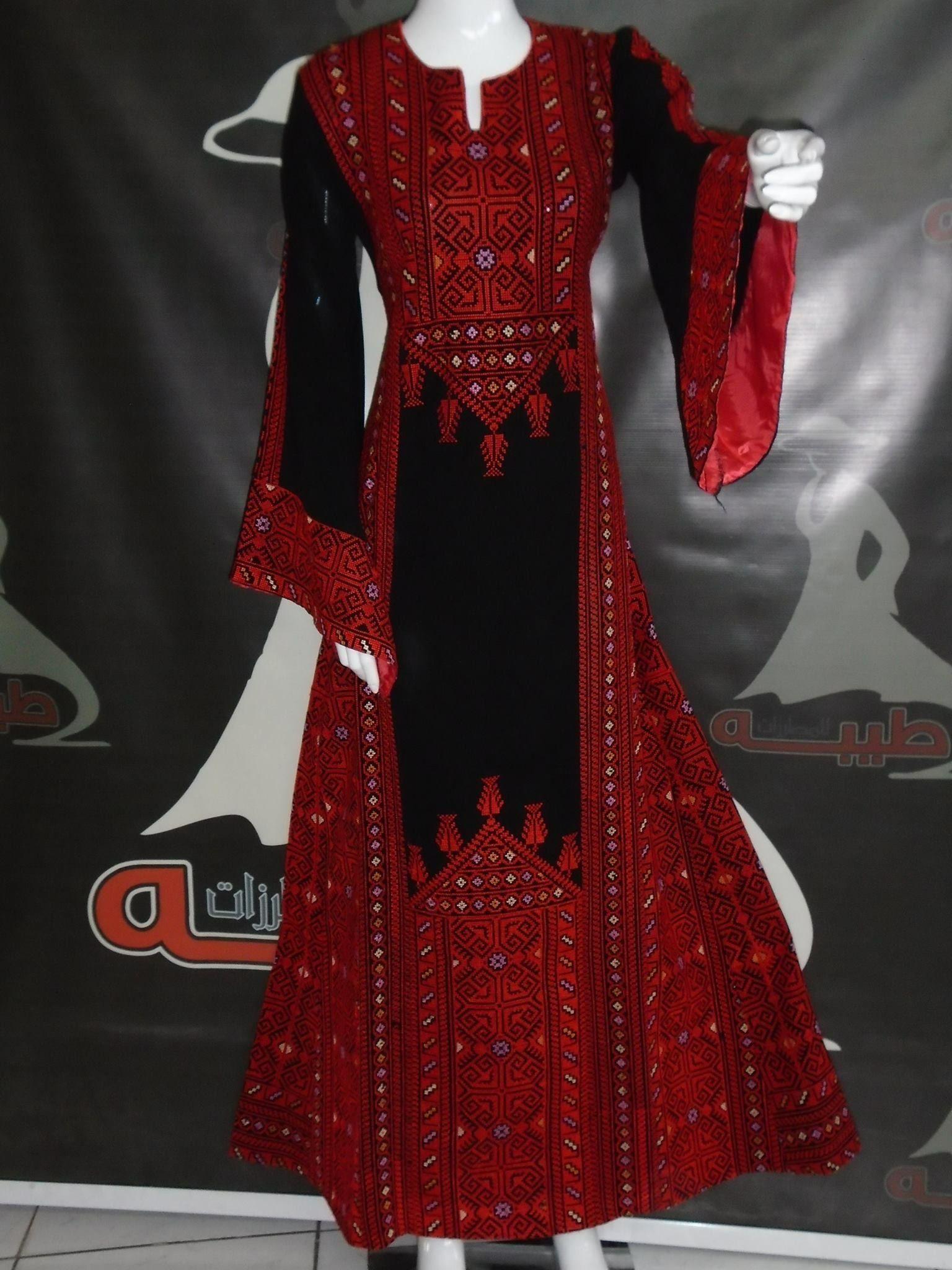 Pin by sadeel on تطريز فلسطيني pinterest arabic dress costumes