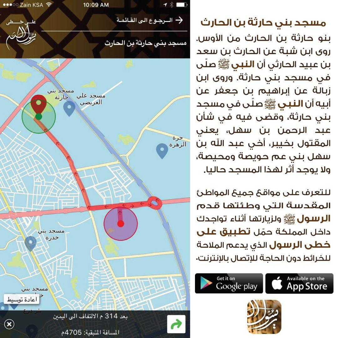 قرية الشظابية بجيلة Alshadabiah Twitter