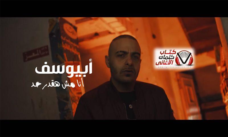 Pin On كلمات اغاني مصرية