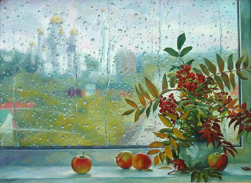 рисунок дождь за окном для прилагательные