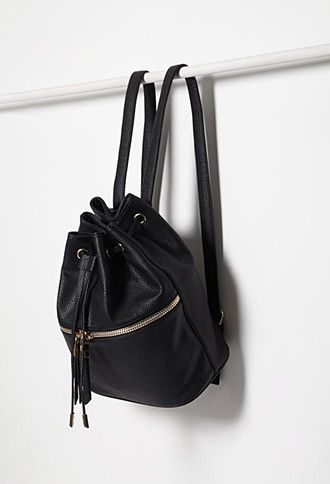 Pebbled Faux Leather Backpack | Forever 21 - 1000167392