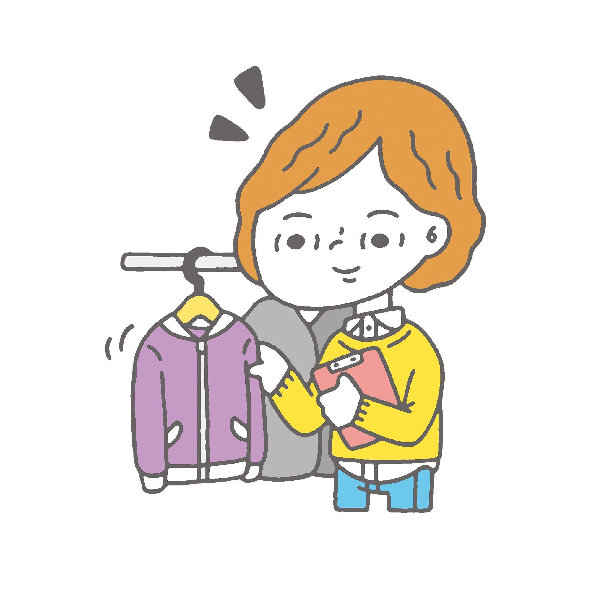 『センケンjob新卒2016』(繊研新聞社)