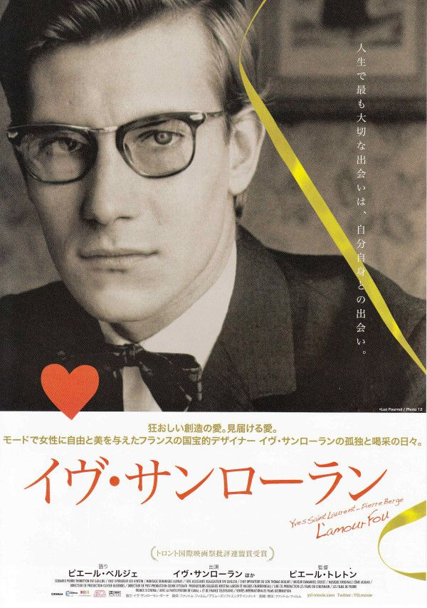 The Private World of Yves Saint Laurent & Pierre Berge - Google Search