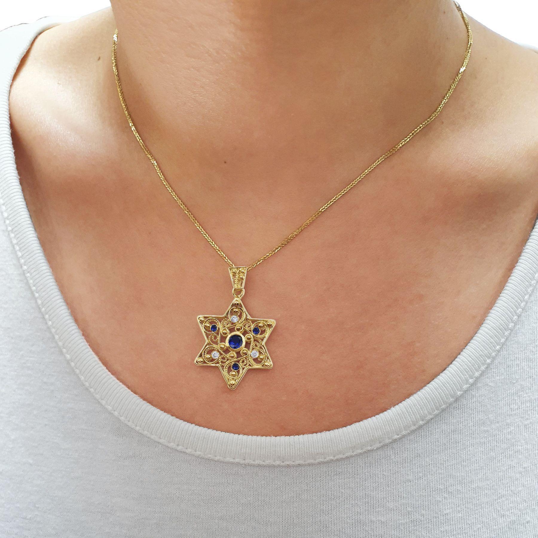 14k Gold Filigree Star Of David Pendant Traditional Yemenite Etsy Jewish Star Necklace Star Of David Pendant Star Necklace