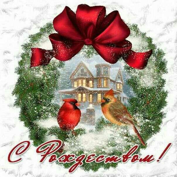 Картинки анимация, лучшие рождественские открытки