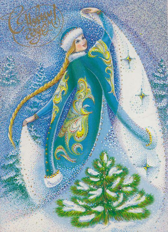 Картинки с новым годом со снегурочкой
