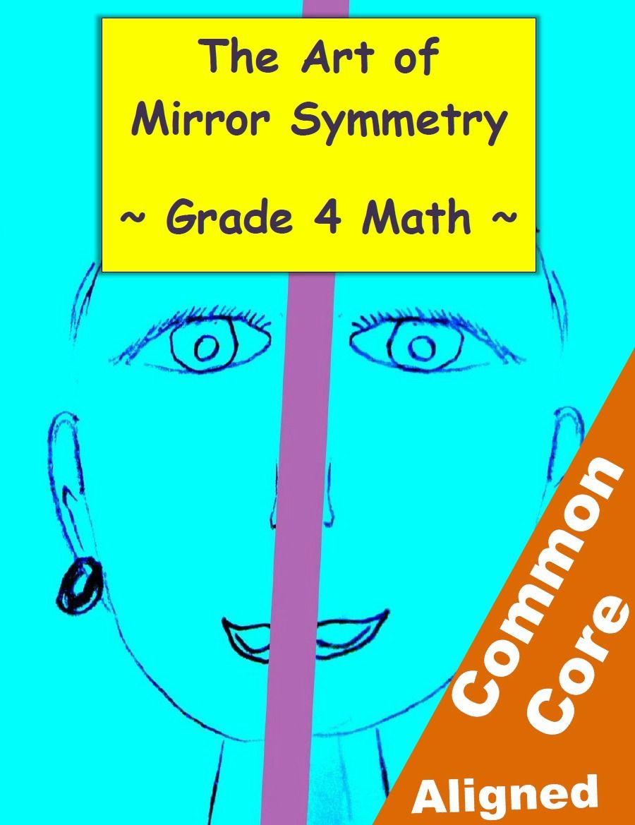 Mirror Symmetry Geometry Lesson Plan and Worksheets | Geometry ...