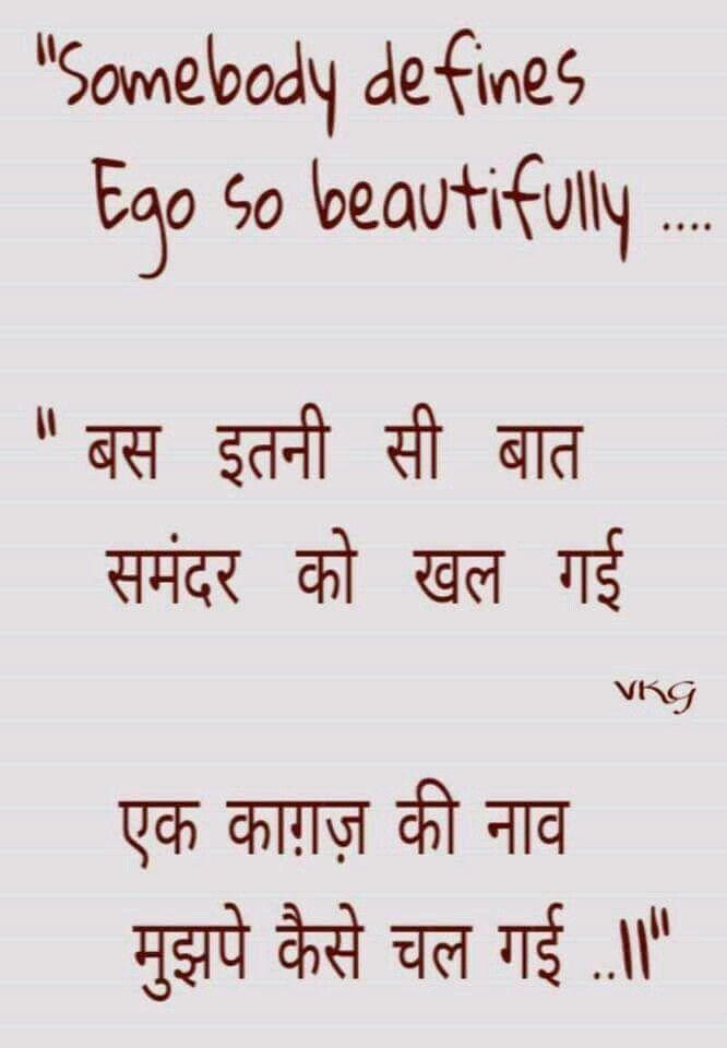 Beautiful Defined Zindagi Pinterest Hindi Quotes Quotes