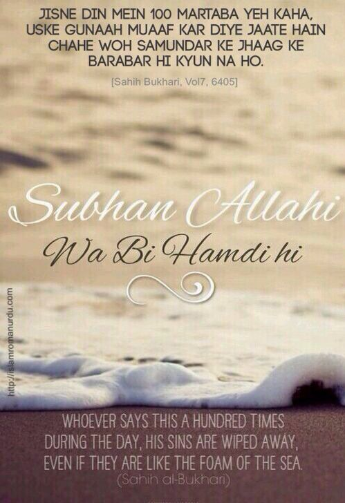 quran in roman english pdf