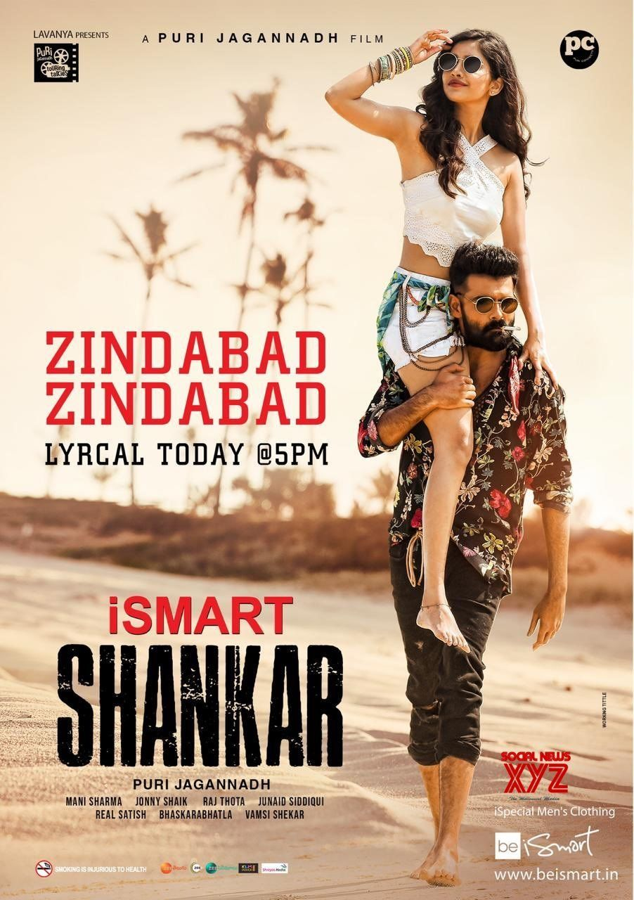 Ram Pothineni And Puri Jagannadh S Ismart Shankar Song