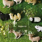【お知らせ】 happa do   はっぱどう   つるすもの・かざるもの 手づくり 創作