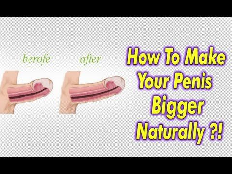 How to make a guys penis bigger