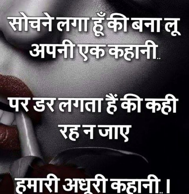Adhuri Hindi