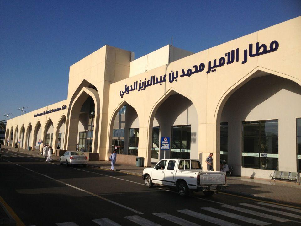 Prince Mohammad Bin Abdulaziz International Airport Med International Airport Airport International