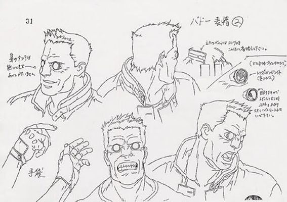 Batou Ghost In The Shell Google Search Ghost In The Shell Anime Character Design Concept Art Characters